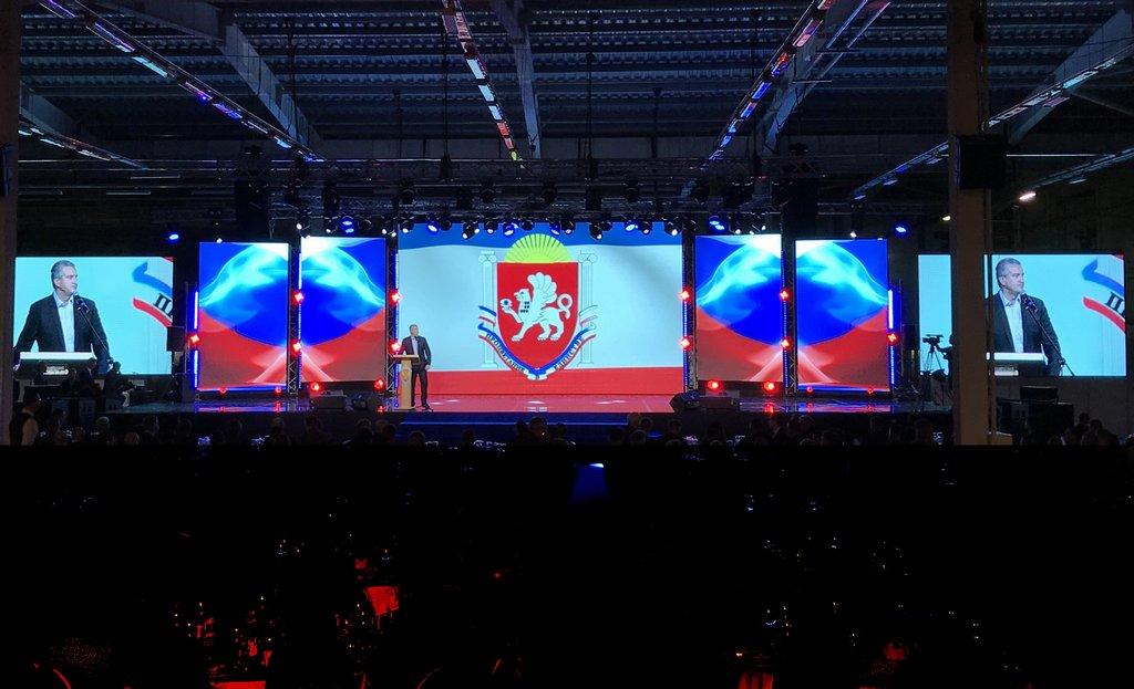 Отчетный концерт Министерства культуры Республики Крым