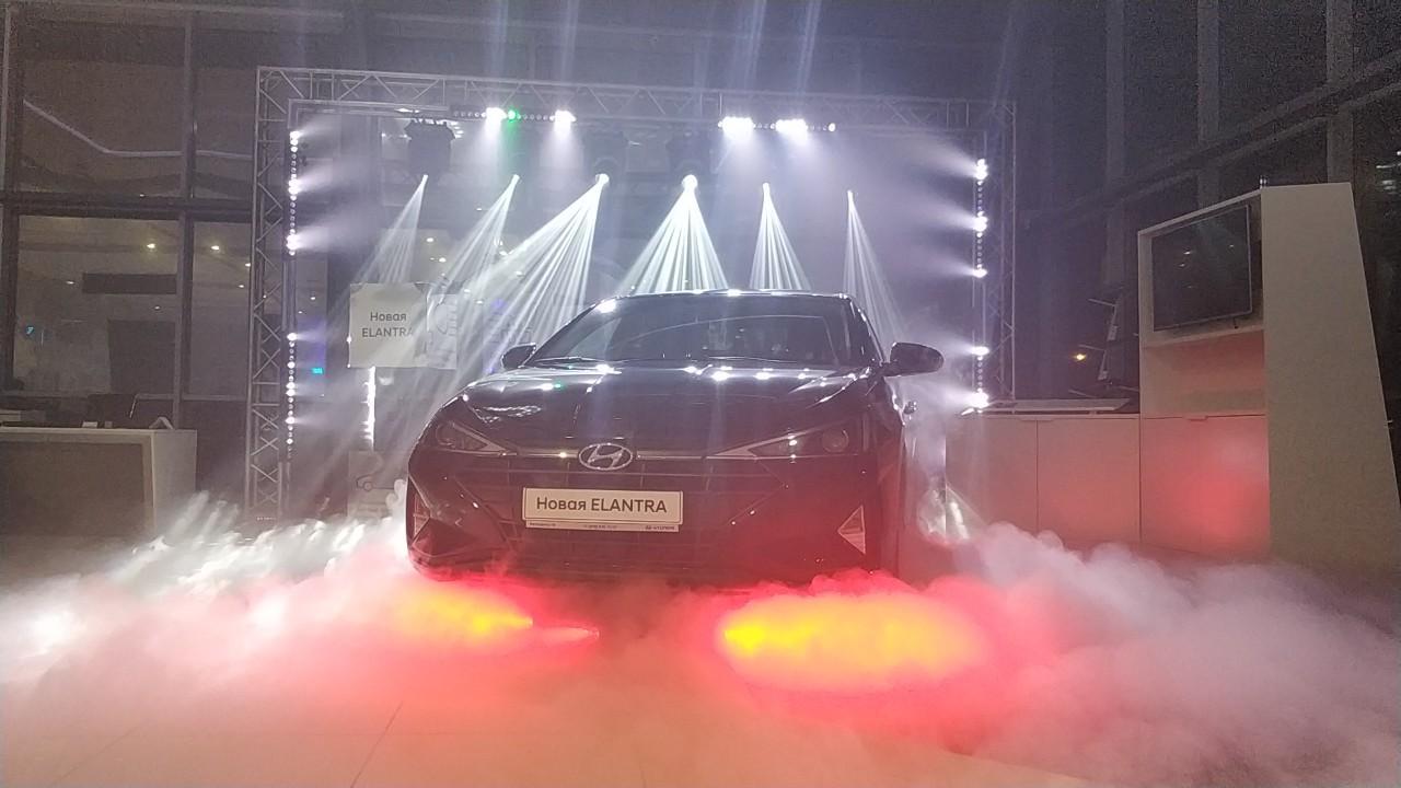 Презентация новой Hyundai Elantra