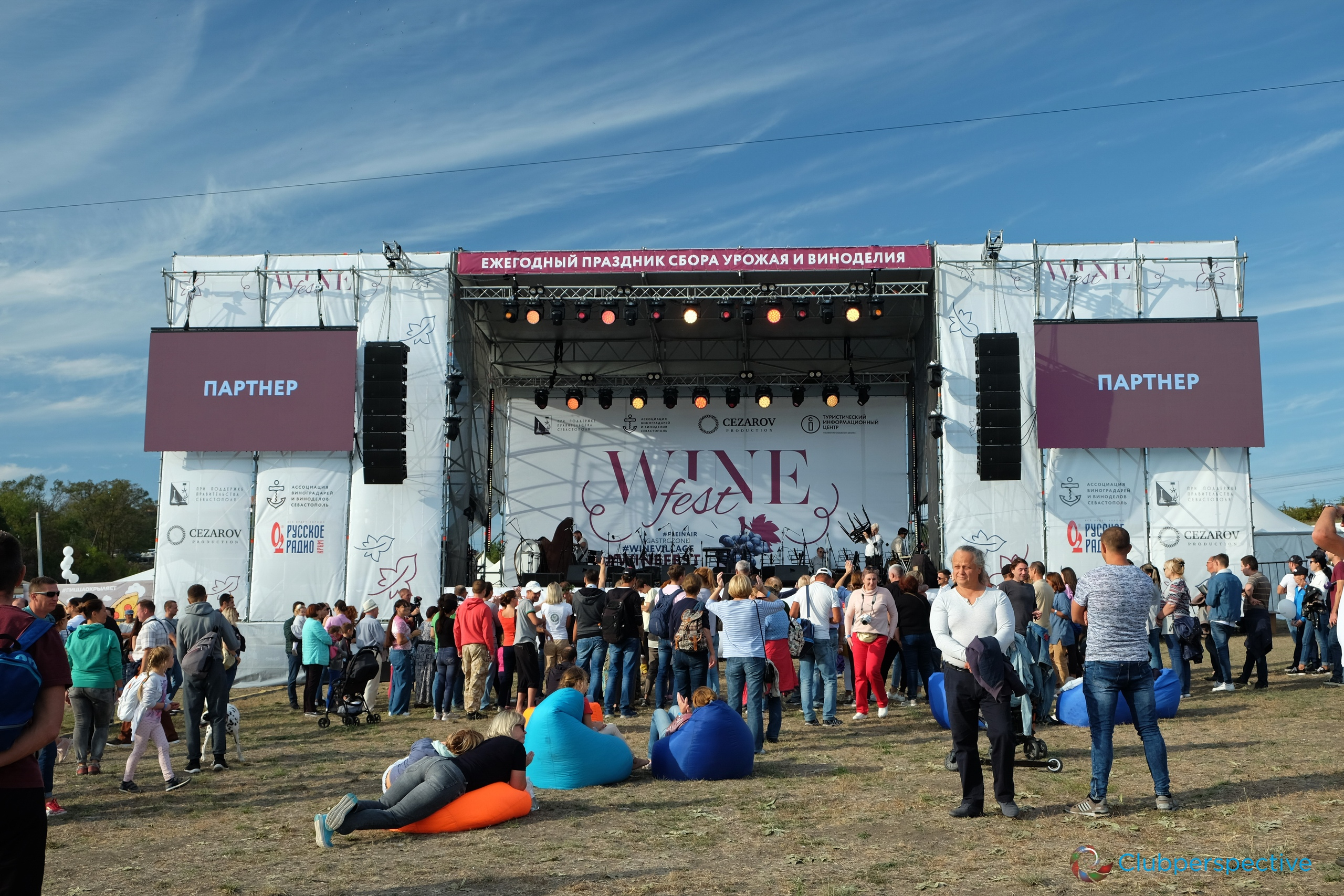 Ежегодный фестиваль #Winefest